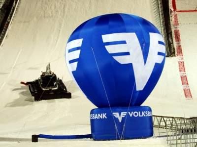 Pic376ee0b ballong volksbank
