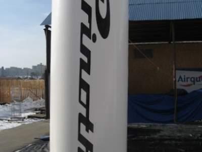 Picaff29be oppblåsbar Portal målseil spidsbergseter 12