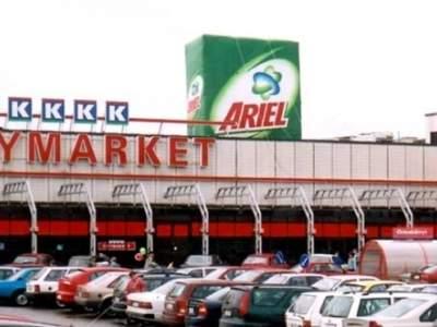 oppblåsbår reklame produkt kopi ariel vaskemiddel taket